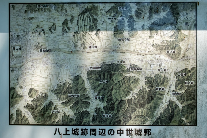 yakamijo-0671