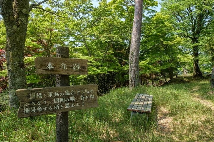 yakamijo-0672a-0666