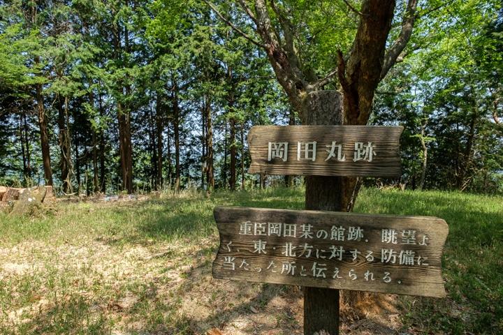 yakamijo-0674a-0684