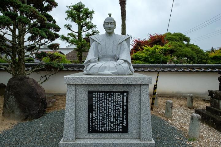 kaibara-jinya-2576a-2517