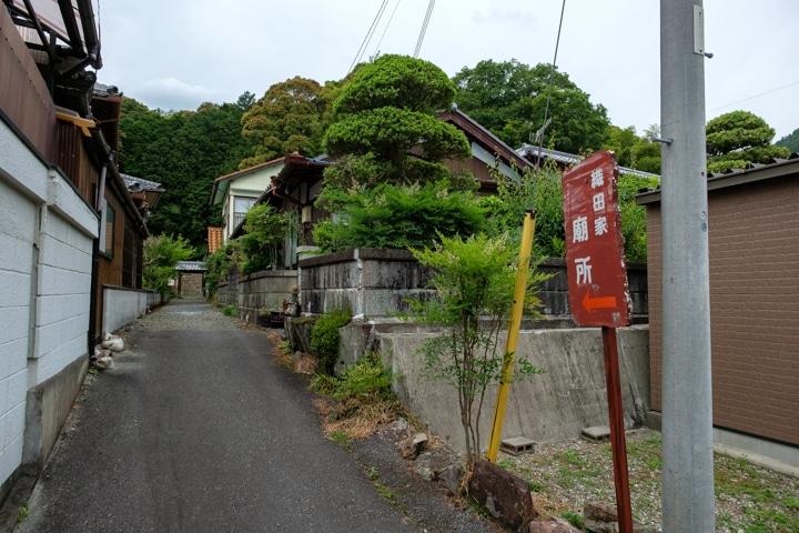 kaibara-jinya-2577