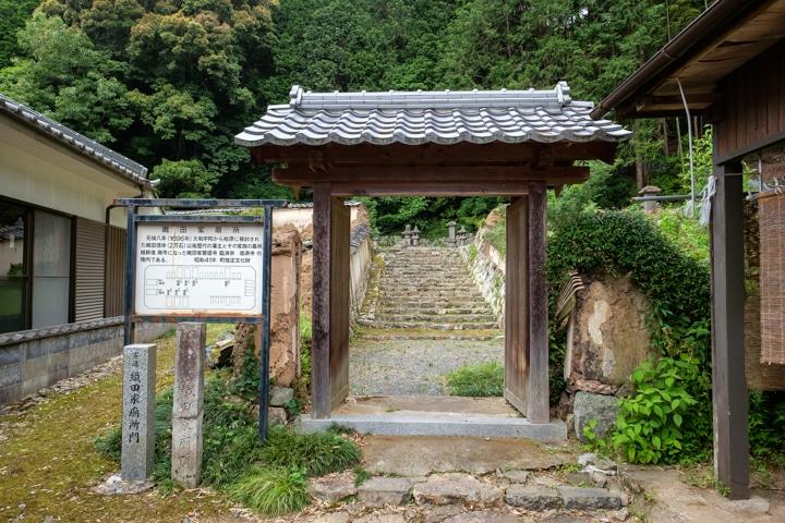 kaibara-jinya-2578