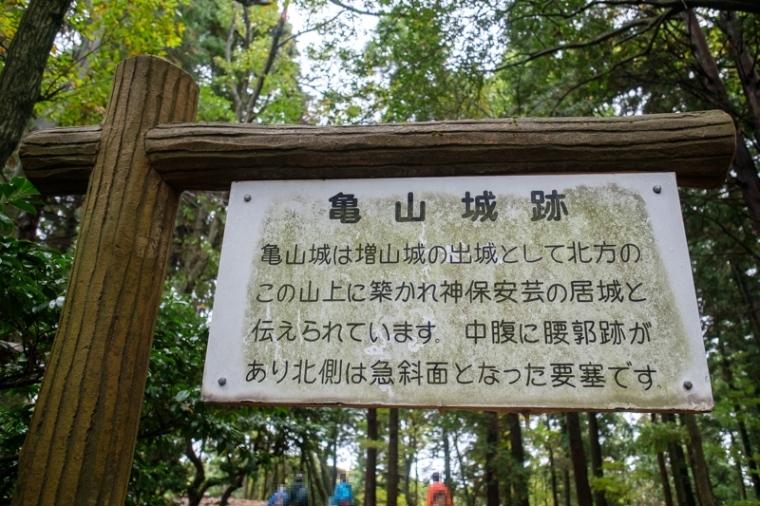 etchu_kameyama-7343s