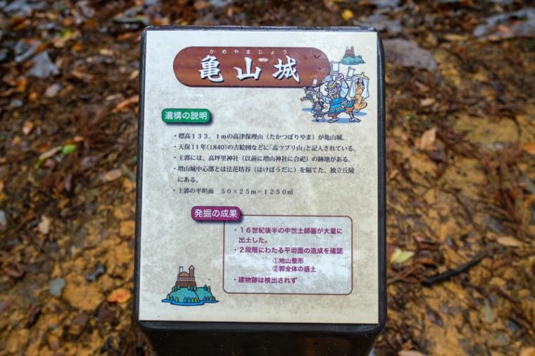 etchu_kameyama-7345