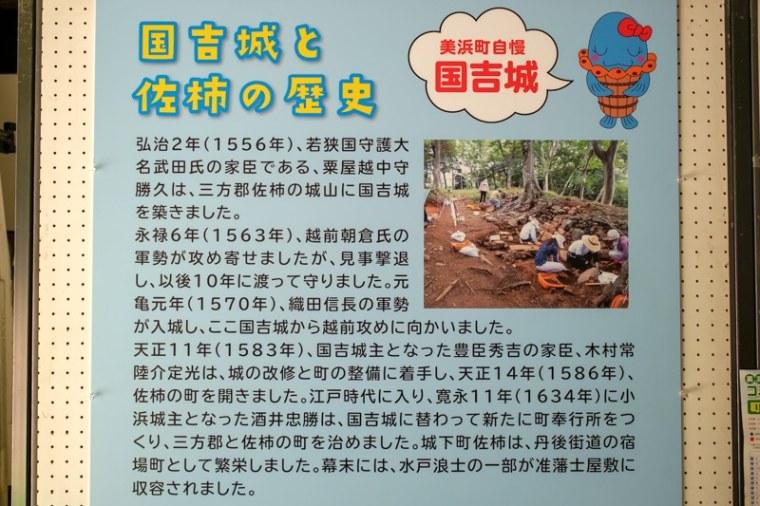 kuniyoshi-5968