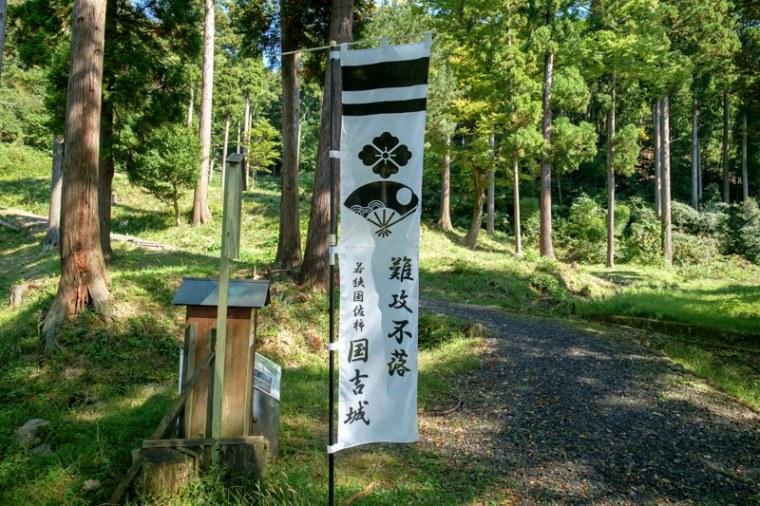 kuniyoshi-5990a-5956