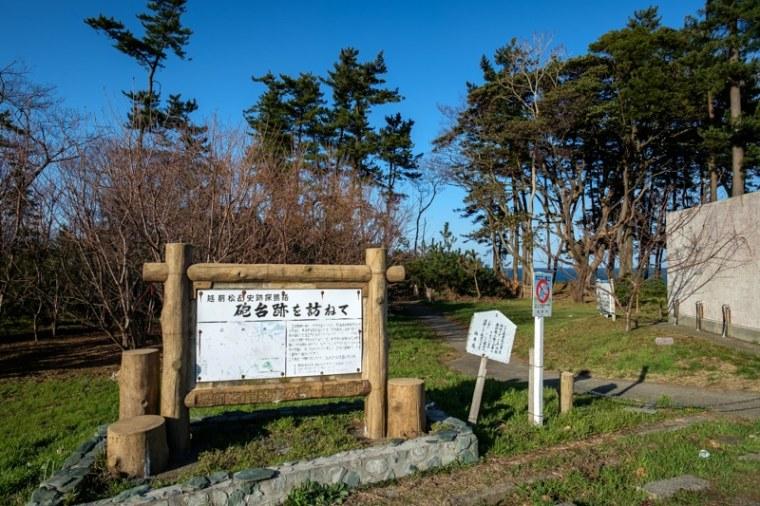 maruoka-daiba-9307b-9375
