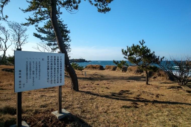 maruoka-daiba-9316