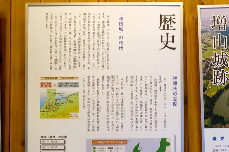 masuyama-7097a-7355