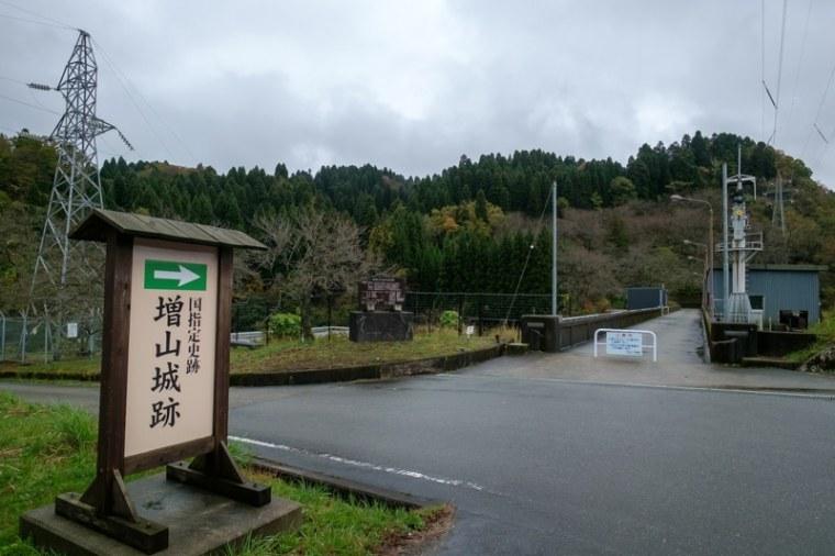 masuyama-7098a-7354