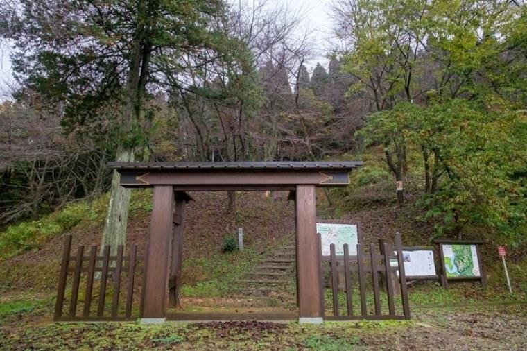 masuyama-7098b-7103s