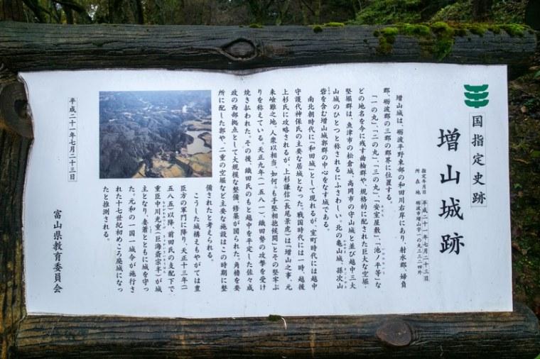 masuyama-7100