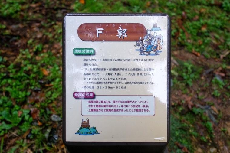 masuyama-7117
