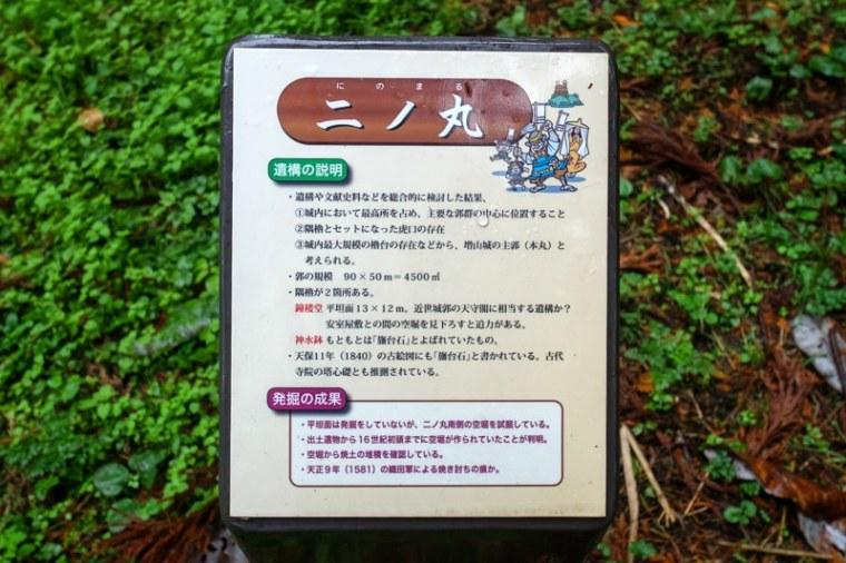masuyama-7185