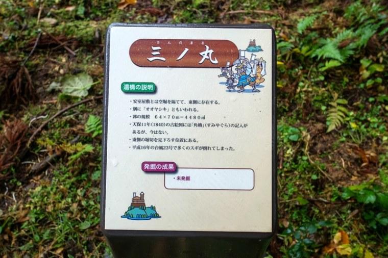 masuyama-7294