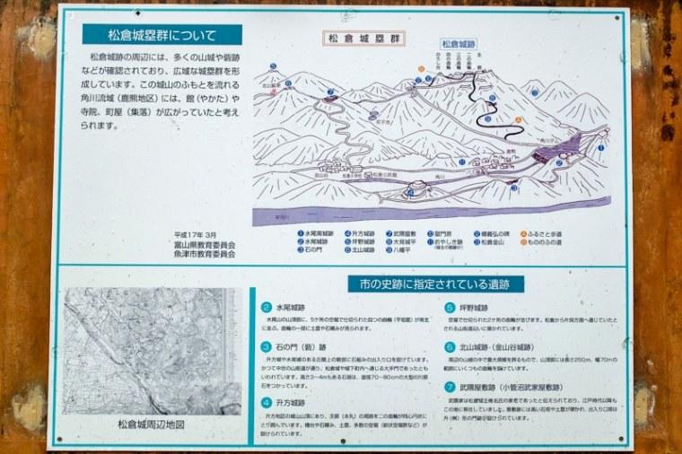 matsukura-7361-1