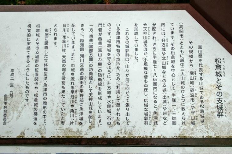 matsukura-7397a-7394