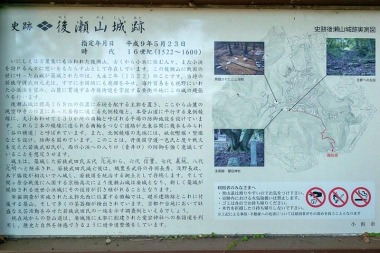 nochiseyama-5992