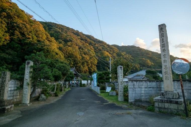 nochiseyama-6232