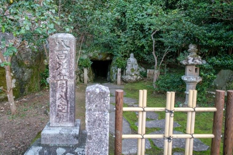 nochiseyama-6236