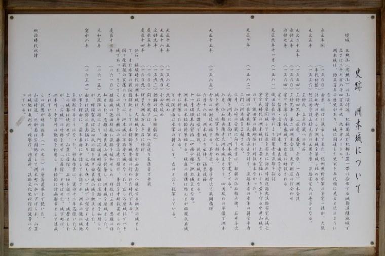 sumotojo-6463b-6469