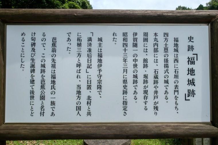 fukuchijo03-4075