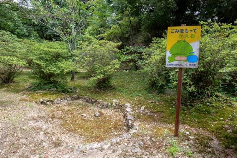 fukuchijo21-4095