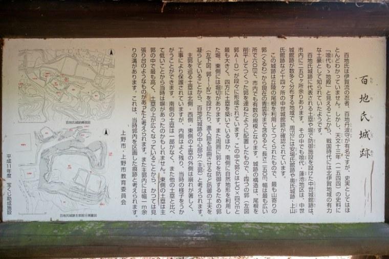 momochi_tamba_15-3994