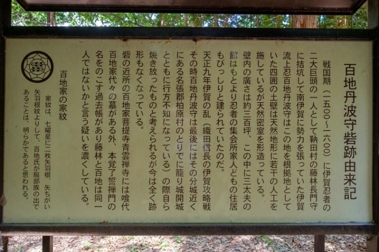 momochi_tamba_17-3996
