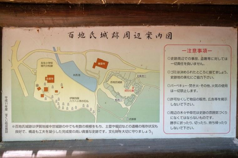 momochi_tamba_26-3997