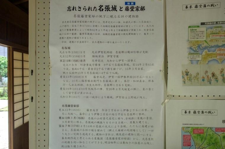 nabari_jinya_13-3597