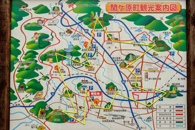 sekigahara003-0453s2