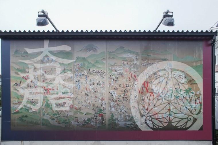 sekigahara015-03071