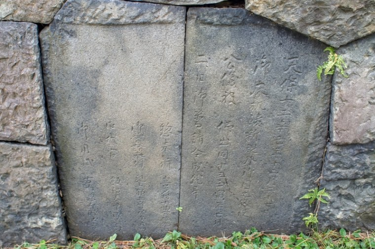 sekigahara025-03069