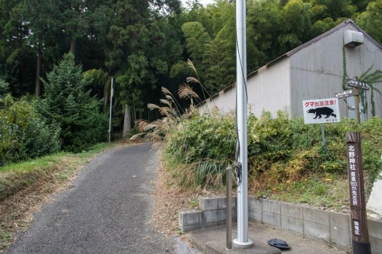 sekigahara027-03073