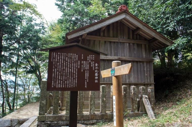 sekigahara029-03077