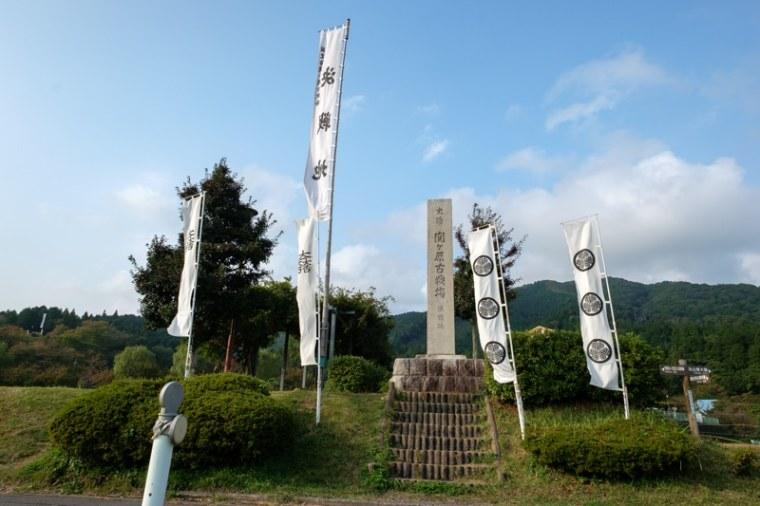 sekigahara037-0571