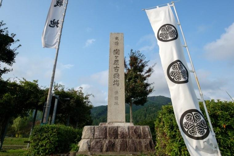 sekigahara038-0573