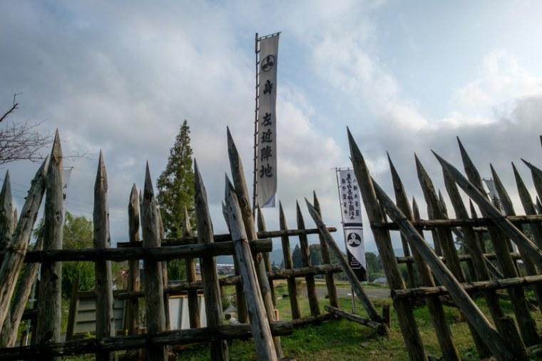 sekigahara048-0596