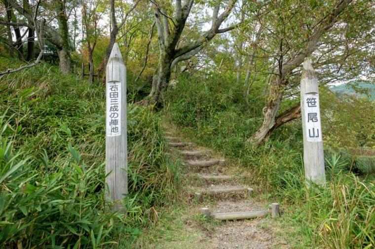 sekigahara051-0600
