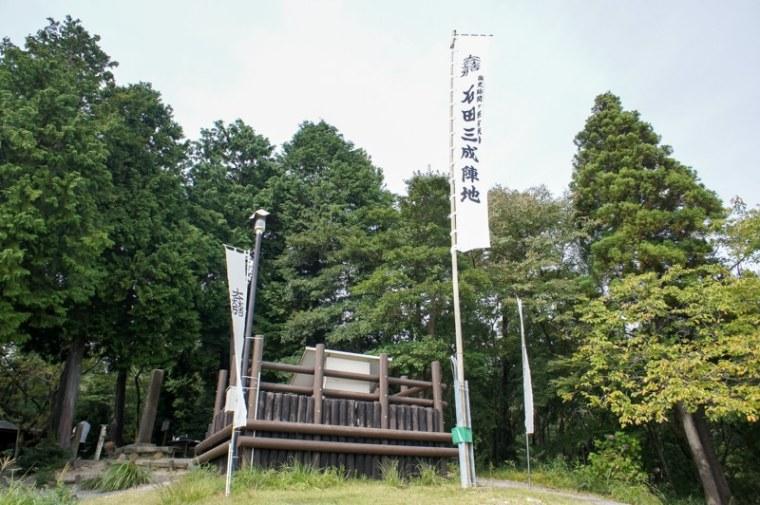 sekigahara063-03106
