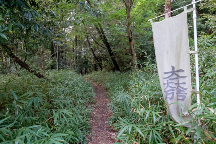 sekigahara068-0621