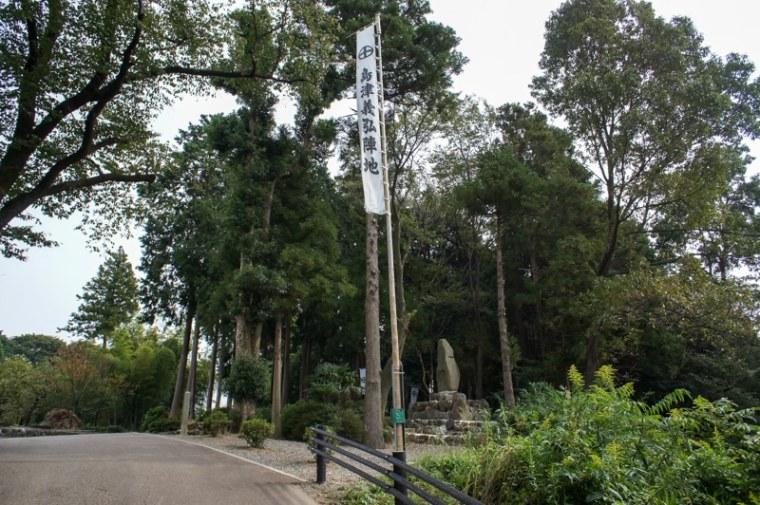 sekigahara081-03125