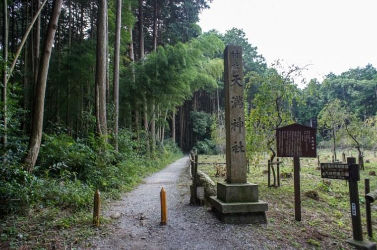 sekigahara093-03138