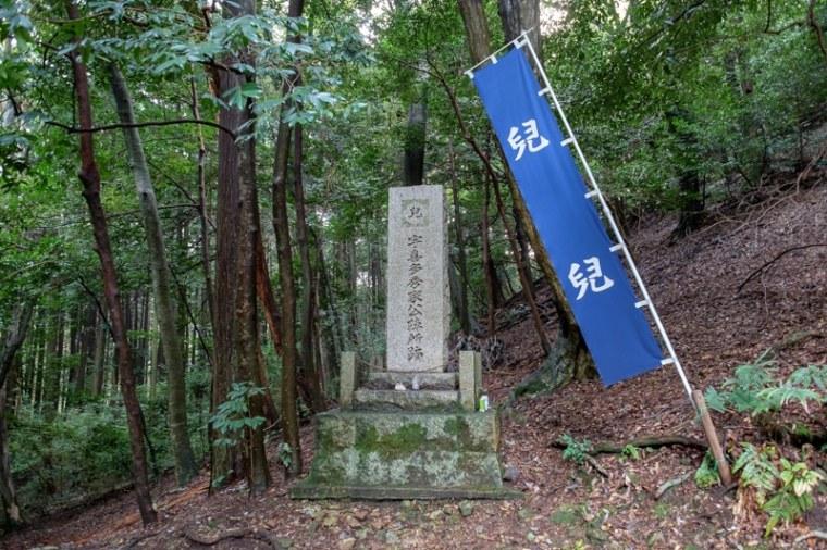 sekigahara102-0652