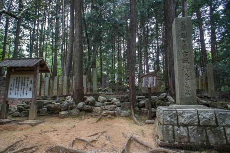 sekigahara115-03168