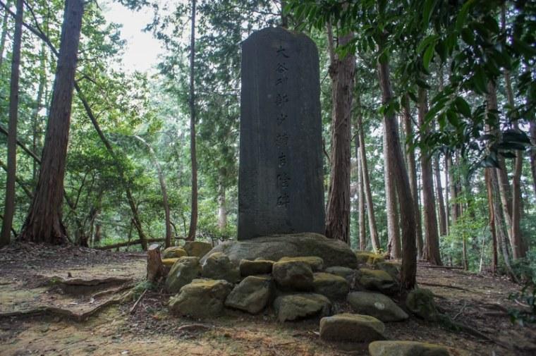 sekigahara118-03172