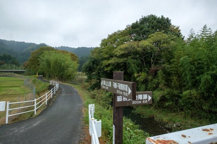 sekigahara130-0465