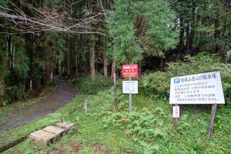 sekigahara132-0471