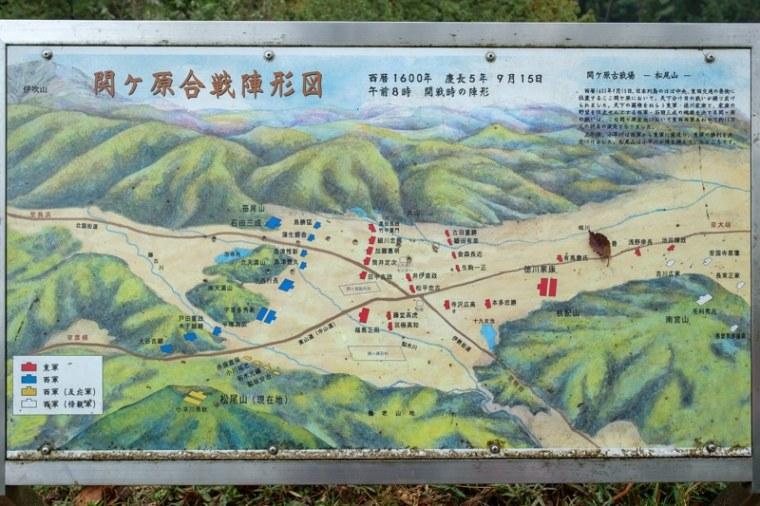 sekigahara155-0516